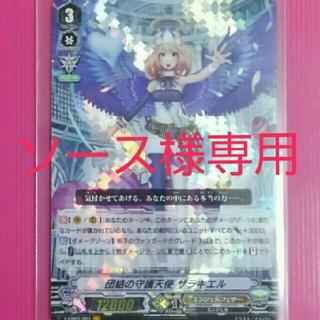 カードファイトヴァンガード(カードファイト!! ヴァンガード)の(専用)ヴァンガード 団結の守護天使 ザラキエル(シングルカード)