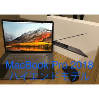 マック(Mac (Apple))のMacBook Pro tomo38様専用(ノートPC)