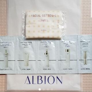 アルビオン(ALBION)のアルビオン アンフィネス サンプルセット(化粧水 / ローション)