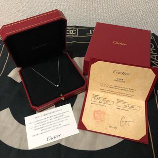 カルティエ(Cartier)のカルティエ ディアマンレジェ ネックレス ハートモチーフ M M(ネックレス)