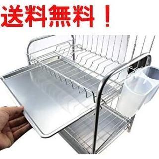 あると便利 食器 水切り かご 2段 新品(収納/キッチン雑貨)