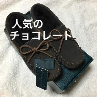 エミュー(EMU)のemu エミュー モカシン AMITY 人気色のチョコレート!(スリッポン/モカシン)