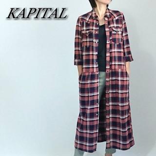 キャピタル(KAPITAL)のKAPITAL キャピタル★シャツワンピース 五分丈♪レディース(ロングワンピース/マキシワンピース)