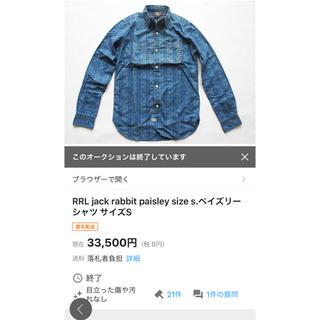 ダブルアールエル(RRL)のRRLインディゴシャツ(シャツ)