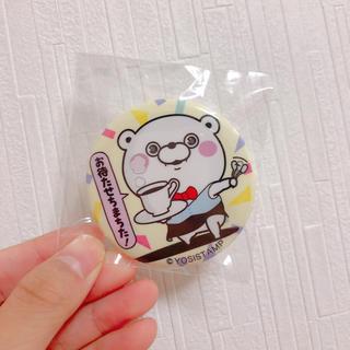 ヨッシースタンプ缶バッチ(バッジ/ピンバッジ)