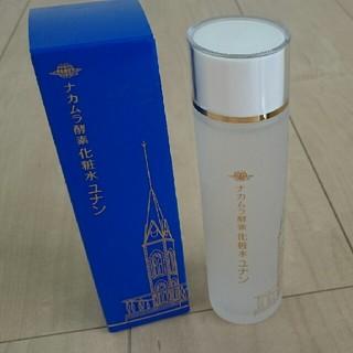 キュレル(Curel)の【未使用】ナカムラ酵素化粧水 ユナン(化粧水 / ローション)