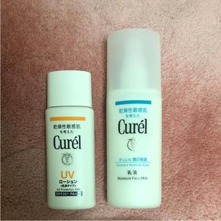 キュレル(Curel)のキュレル 乳液とローション乳液タイプ(乳液 / ミルク)