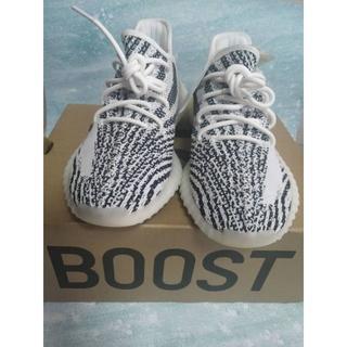 YEEZY BOOST 350 V2 zebra  27.5cm