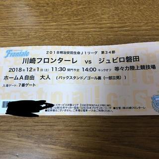 川崎フロンターレ チケット(サッカー)