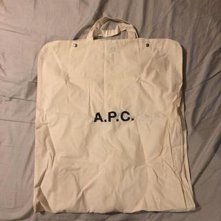 アーペーセー(A.P.C)のAPC スーツカバー(非売品)(その他)