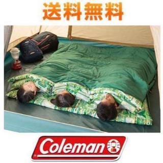 コールマン 寝袋 キャンプ アウトドア ファミリー 2in1 二人用 親子(寝袋/寝具)