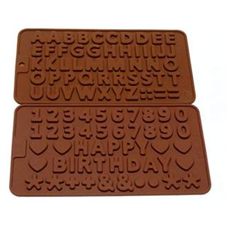 シリコン 型 アルファベット 数字 2種 セット(型紙/パターン)