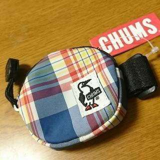 チャムス(CHUMS)のCHUMS コインケース【新品】(コインケース/小銭入れ)