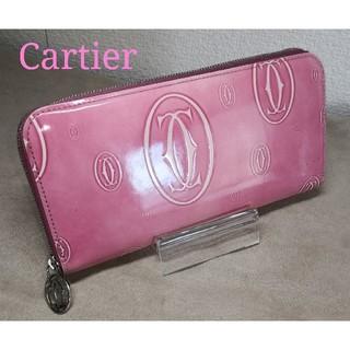 カルティエ(Cartier)のカルティエ ハッピーバースデー ラウンドファスナー 【正規品】(財布)