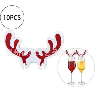 クリスマスパーティーに!とってもかわいい♡グラスに付けるトナカイ!イベント 冬(収納/キッチン雑貨)