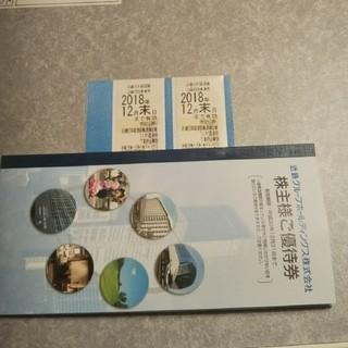 キンテツヒャッカテン(近鉄百貨店)の近鉄 株主優待 乗車券  2枚(鉄道乗車券)