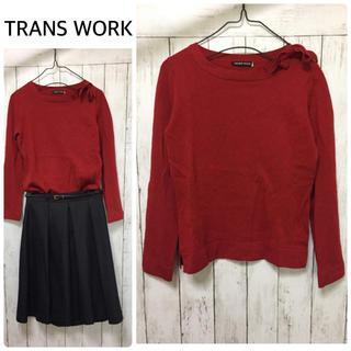 トランスワーク(TRANS WORK)のTRANS WORK トランスワーク ★ ラメ入りニット (ニット/セーター)