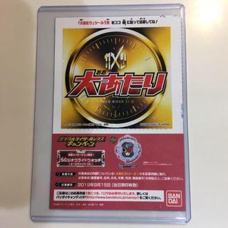 BANDAI - 仮面ライダージオウ 大当たり 仮面ライダーチョコ 限定品
