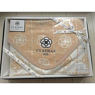 クレイサス(CLATHAS)のクレイサス☆お箱入りコットンジャガード ハーフケット☆未使用(マフラー/ショール)
