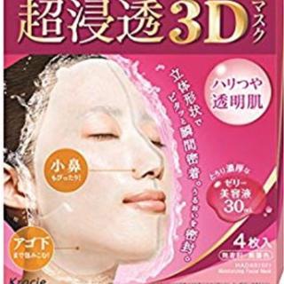 クラシエ(Kracie)の肌美精 4個入り×2セット(パック / フェイスマスク)