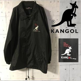 カンゴール(KANGOL)の90s  希少 KANGOL( カンゴール ) コーチジャケット・ナイロン(ナイロンジャケット)