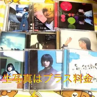 ケヤキザカフォーティーシックス(欅坂46(けやき坂46))の欅坂46 cd まとめ売り・生写真はプラス料金(ポップス/ロック(邦楽))