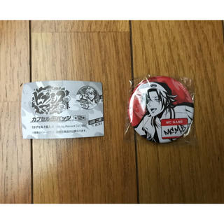 ヒプノシスマイク 缶バッジ(バッジ/ピンバッジ)