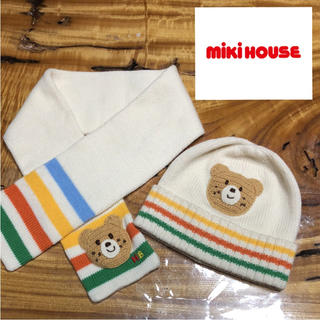 ミキハウス(mikihouse)のミキハウス マフラー&ニット帽(マフラー/ストール)