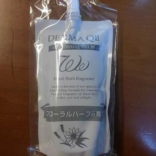 デルマキューⅡマイルドピーリングゲル レフィル大容量 フローラルハーブの香り(ゴマージュ/ピーリング)