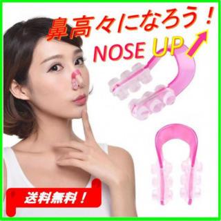 6 モテ鼻メイク ノーズアップ 鼻矯正 ノーズクリップ 鼻プチ 小顔サポート(その他)
