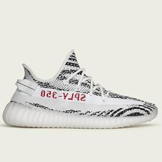 adidas - adidas yeezy boost 350v2 zebra