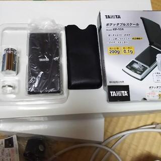 タニタ(TANITA)のTANITA ポケッタブルスケール(その他)