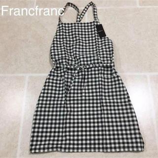 フランフラン(Francfranc)のフランフラン バイカラー ギンガム エプロン(収納/キッチン雑貨)