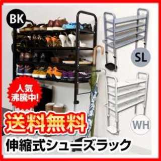 【ブラック】シューズラック 靴箱 傘立て付 スリッパラック 収納(玄関収納)