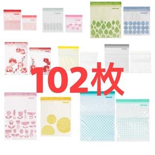 イケア(IKEA)の*即購入OK* イケア ジップロック 計102枚…大12中40小50(収納/キッチン雑貨)