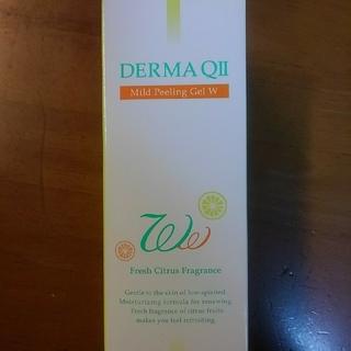 デルマキューⅡ マイルドピーリングゲル フレッシュシトラスの香り ボトル入り(ゴマージュ/ピーリング)