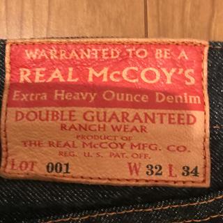 ザリアルマッコイズ(THE REAL McCOY'S)のザリアルマッコイズジーンズ(デニム/ジーンズ)