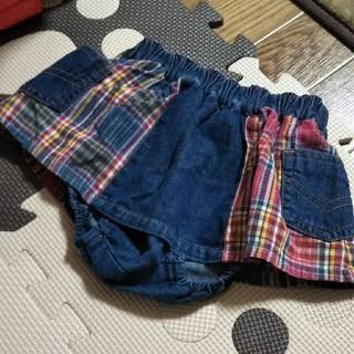 パンツつきスカート(スカート)