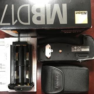 ニコン(Nikon)のニコン マルチパワーバッテリーパック MB-D17(その他)
