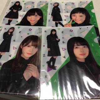 ケヤキザカフォーティーシックス(欅坂46(けやき坂46))の欅坂46 クリアファイル 4枚(アイドルグッズ)