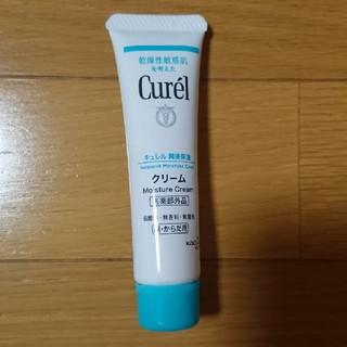 キュレル(Curel)のキュレル クリーム 敏感肌(フェイスクリーム)