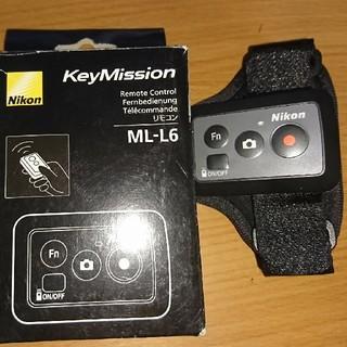ニコン(Nikon)のKeyMission ML-L6(ビデオカメラ)