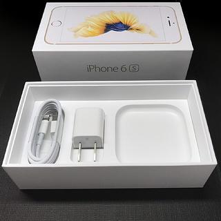 アイフォーン(iPhone)の●●イヤホン、ケーブル、コンセント●●(その他)