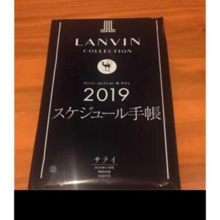 ランバンコレクション(LANVIN COLLECTION)のLANVIN スケジュール帳(カレンダー/スケジュール)