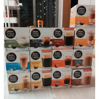 ネスレ(Nestle)の新品未開封☆ネスカフェ ドルチェグスト カプセルまとめ売り ネスレ (コーヒー)