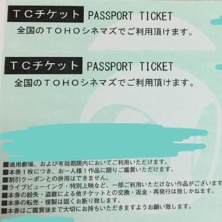 トウホウ(東邦)のTOHOシネマズ 映画鑑賞券 2枚(その他)