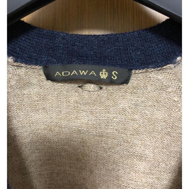 ADAWAS(アダワス)のADAWAS アダワス ウールカーディガン 36サイズ レディースのトップス(カーディガン)の商品写真