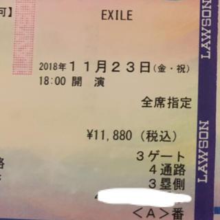 エグザイル(EXILE)のEXILE STAROFWISH チケット(国内アーティスト)