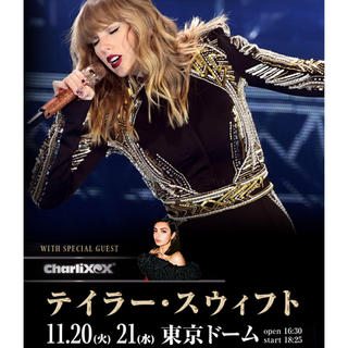 テイラースウィフト コンサートチケット チケット 2枚 11月20日 アリーナ(海外アーティスト)
