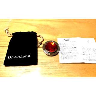 ドクターシーラボ(Dr.Ci Labo)のci-labo オリジナルバックハンガー 新品未使用 非売品(その他)